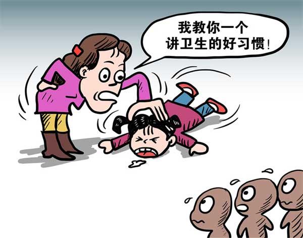 漫画:5岁女童咳嗽吐痰 实习老师逼其吃下(图)