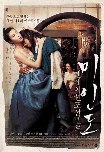 《美人图》成为最受欢迎电影