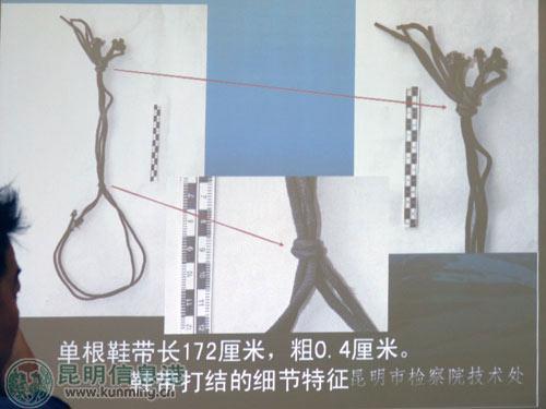 单根鞋带长172厘米 记者韩焕玉/摄
