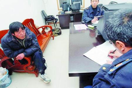 李焕田接受工商调查,承认私运过期肉。