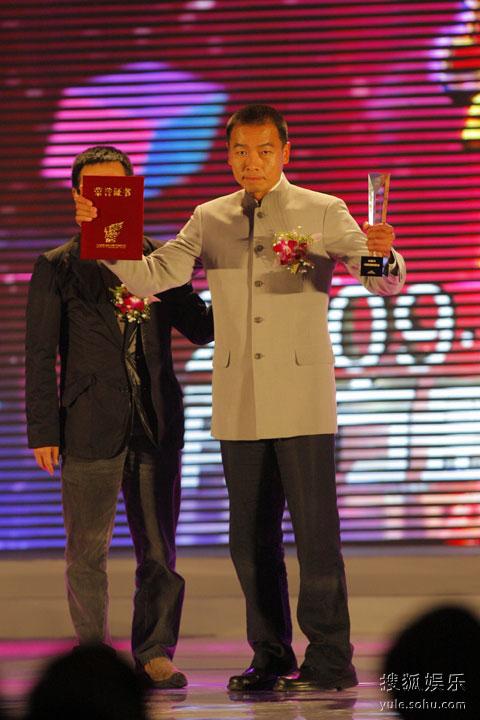 图: 王挺获2009金南方年度影视突破奖