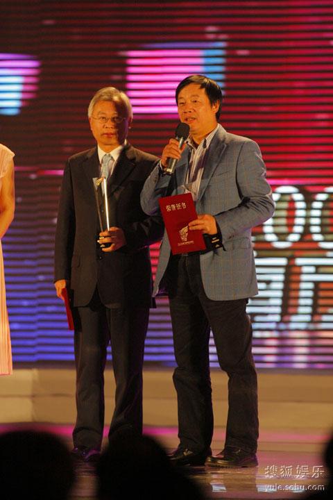 长城影视和美亚集团获电视剧电影合作机构奖