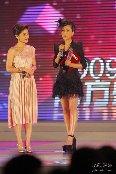 图:马苏获2009金南方最具人气女演员奖
