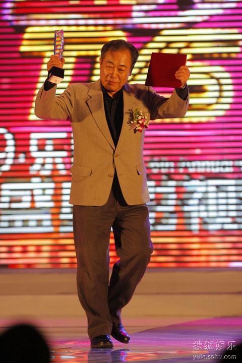 图:冯恩鹤获2009金南方年度表演艺术奖
