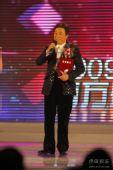 图:夏雨获2009金南方年度最受欢迎港台男演员