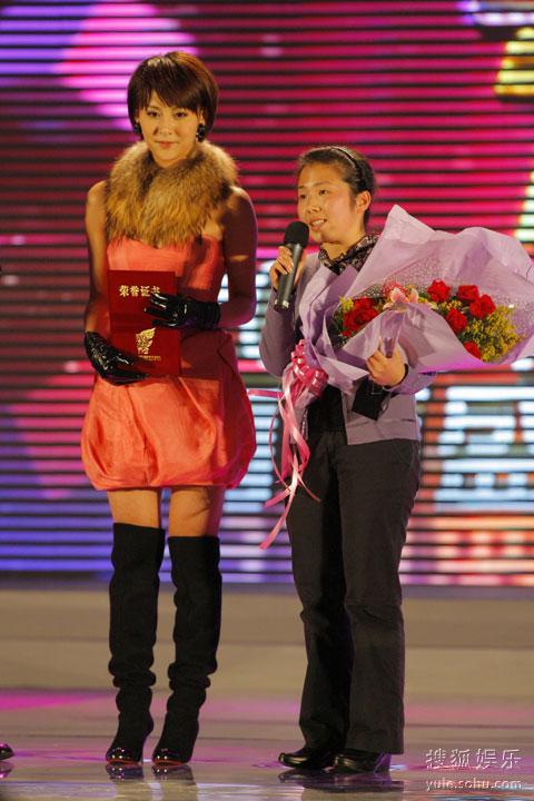 《八仙全传》获得2009金南方年度最佳电视剧奖