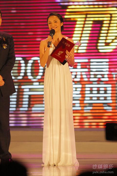 姚晨获2009金南方年度最佳女主角