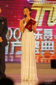 图:姚晨获2009金南方年度最佳女主角