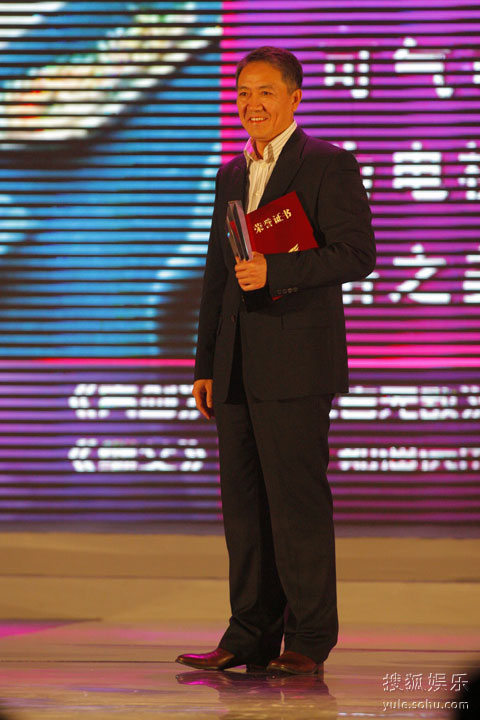 李幼斌获2009金南方年度最佳男主角