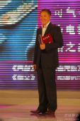 图:李幼斌获2009金南方年度最佳男主角