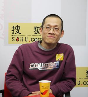 大学英语四级点评名师 王江涛