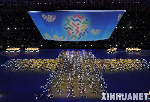 二、和谐中国 全民全运