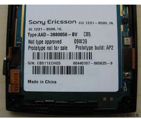 索尼爱立信首款Android系统手机X10暴力拆解