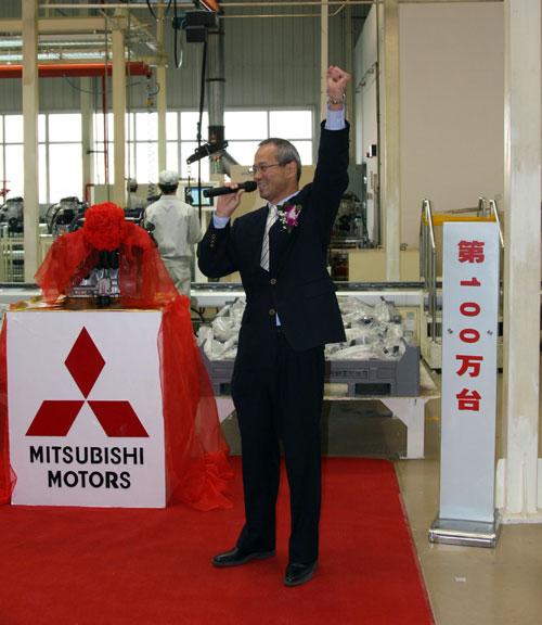 第一百万台发动机下线 沈阳航天三菱总经理铃木道幸致辞