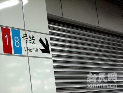 人民广场站1号线站已封闭 萧君玮摄