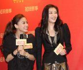 香港杀青宴:Angelababy 与熊黛林