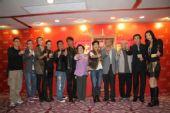 香港杀青宴:众星合影1