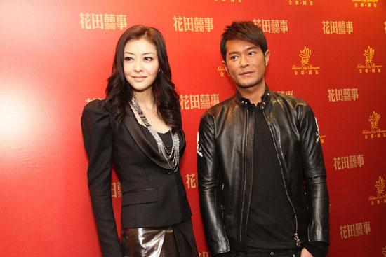香港杀青宴:熊黛林与古天乐合影