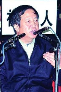 郑俊怀受审(资料图)