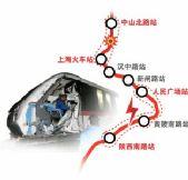 上海通宵调查地铁撞车原因 扩邀资深专家(图)