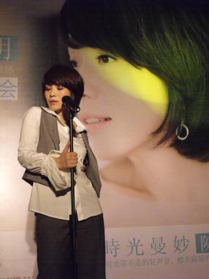 陈明现场献唱《声声慢》.