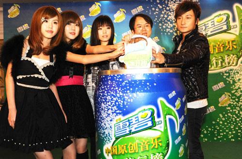 """2009""""雪碧""""中國原創音樂流行榜首度唱響鵬城圖片"""