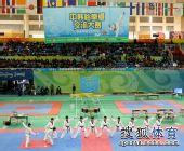 图文:中韩跆拳道交流大会 中韩跆拳道大赛现场