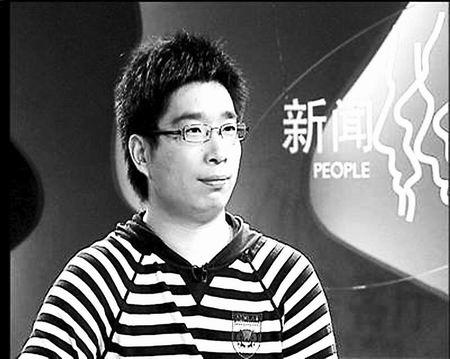 王帅接受中央电视台采访
