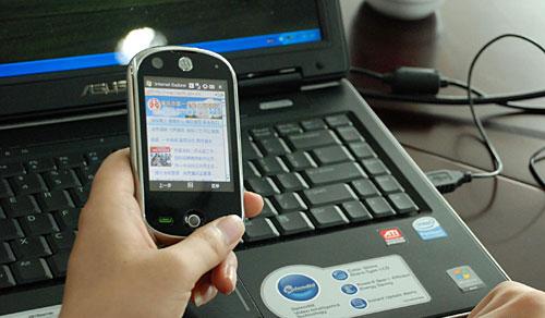 怎样监控别人的手机_手机监控_监控手机聊天