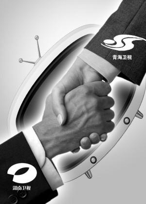 湖南卫视并购青海卫视 青海卫视台标暂不改图片