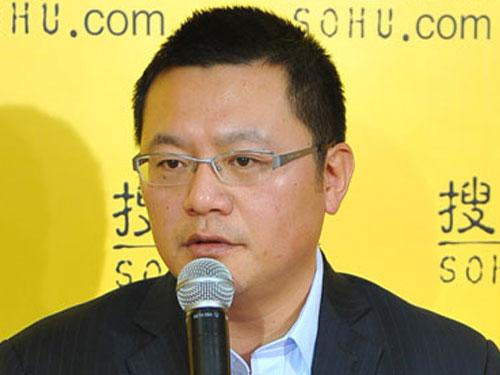 UCWEB俞永福