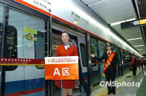 地铁 广州 广东 连城/十二月二十八日,广州地铁五号线开通试运营,这是广州建成投入...