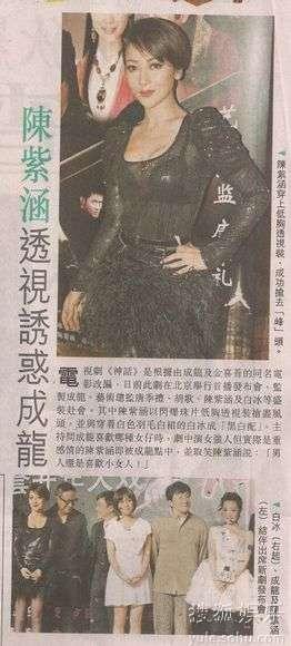 香港媒体报道