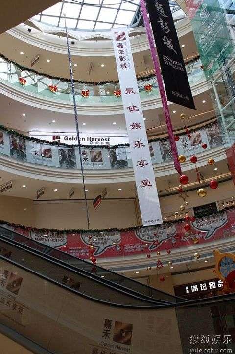 苏州嘉禾影城印象城店
