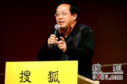 北京才良律师事务所主任王才亮(搜狐-李志岩/摄)