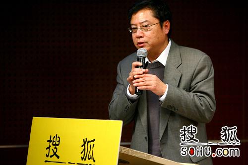 天津财经大学财政学科首席教授李炜光(搜狐-李志岩/摄)