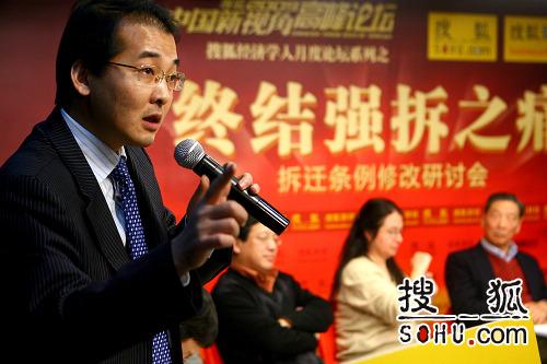 北京华一律师事务所合伙人(搜狐-李志岩/摄)