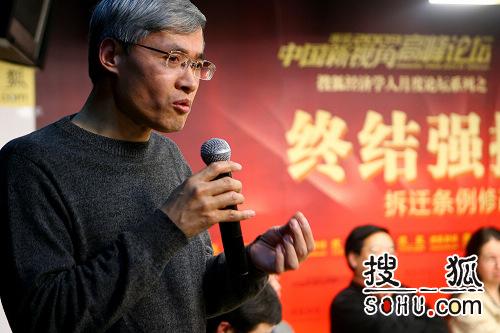 独立财经评论员、九鼎公共事务研究所研究员秋风(搜狐-李志岩/摄)