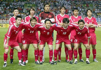 2002韩日世界杯排名_中国足球在2002年世界杯上的战绩是什么?-