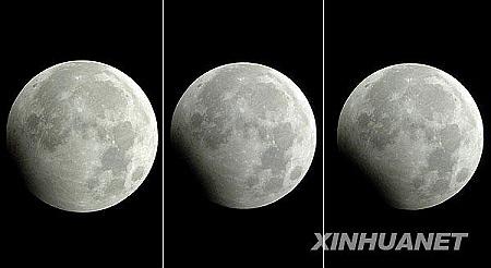 这是在北京拍摄的月偏食从开始到食甚(从左至右)的拼版照片(1月1日摄)。