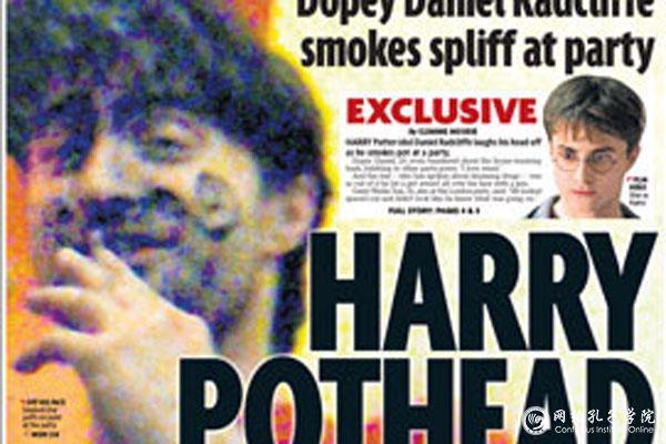 """连""""哈利波特""""都吸毒了"""