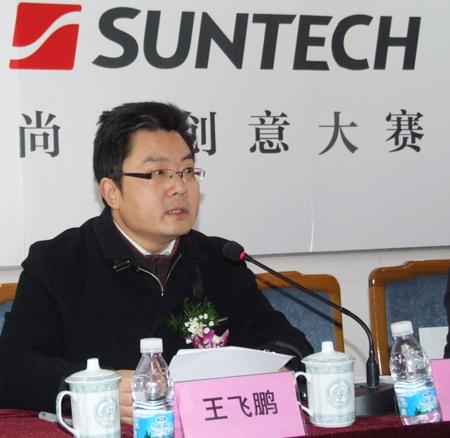 王飞鹏 尚德电力控股有限公司品牌总监