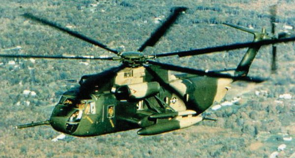 HH-53在越南地成功使它成为一款理想的平台,利用它执行基于夜间和不利气象下战斗搜索救援的能力,以补充空军如此紧迫的需要。