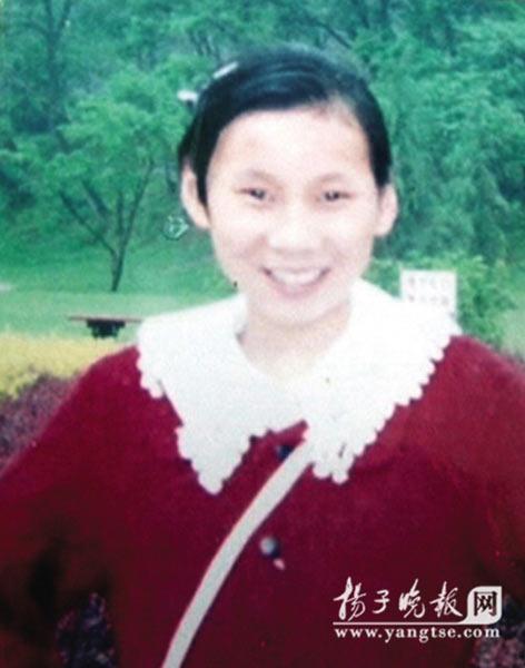 霍桂婷生前照。