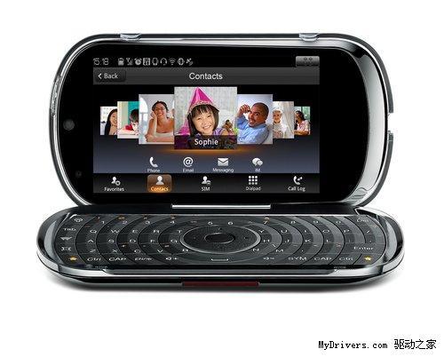 联想发布Android系统手机LePhone 将国内首销