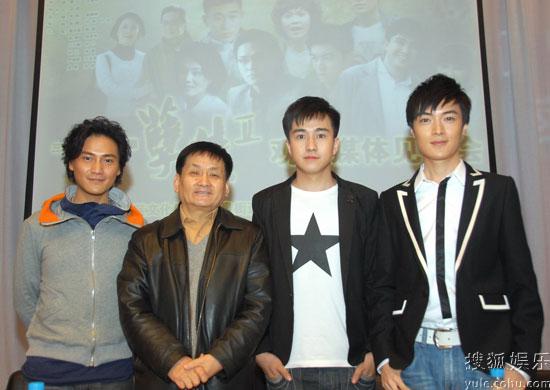 《孽债2》主创合影