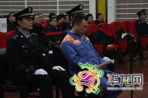 李庄在法院宣判现场 法院供图