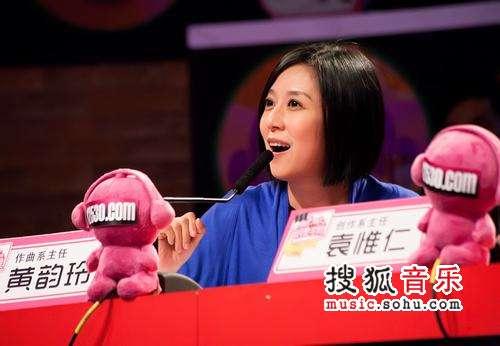 """小胖老师的宿敌――""""作曲系主任""""黄韵玲"""