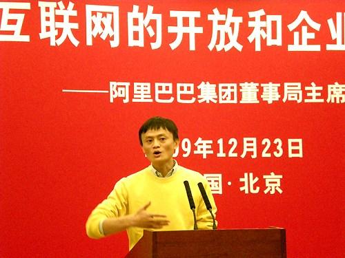 马云在新华社新闻大厦多功能厅与新华社青年编辑记者现场交流 黄莹 摄