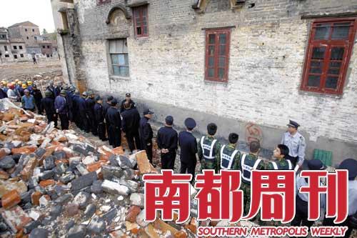 2009年3月25日,佛山禅城区多部门联合出动,在清拆户门外集合。  摄影_郭继江